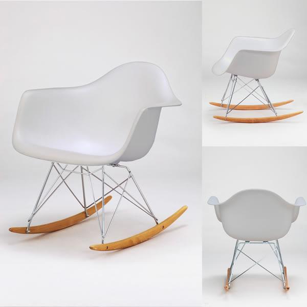 Mueble del día: roking chair, la mecedora de Charles Eames - R de ...